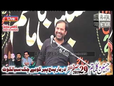 Mohammad Abbas Rizvi 29 Safar 2019 at Kubay Chak,Sialkot