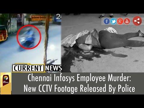 New CCTV Footage Released of Chennai Infosys Employee Swathi Murder