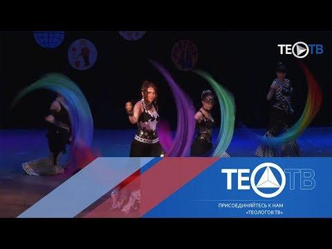 Концерт ГБУ «Истоки» 2018