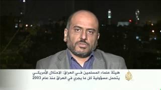 هيئة علماء المسلمين تحمل الاحتلال ما يجري بالعراق