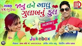 Janu Tane Aalu Gulab Nu Phool | Latest Gujarati Song 2018 |Valentine Special Song