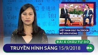 Tin tức | Hoa Kỳ sẽ giảm thuế chống bán phá giá đối với cá tra, basa Việt Nam