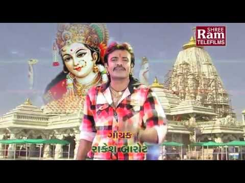 New Ambaji Garba|aarasurrni Ambe Madi Ler Karave|rakesh Barot video