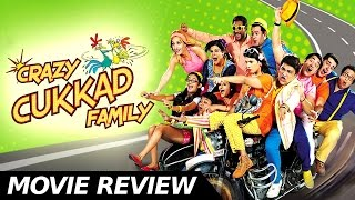 Crazy Cukkad Family - Movie Review | Swanand Kirkire | Shilpa Shukla | Bollywood Movies Reviews