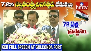 72nd Independence Day | Telangana CM KCR Full Speech  | hmtv