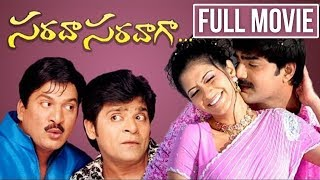 Rajendra Prasad Telugu Full Length Comedy Movie | Sindhu Tolani | South Cinema Hall