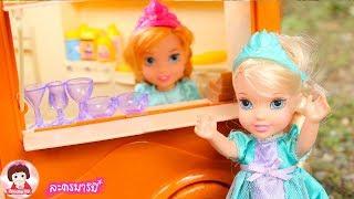 รีวิวของเล่น รถกาแฟ เจ้าหญิงอันนา เจ้าหญิงเอลซ่าน้อย เปิดร้านขายกาแฟ Barbie Story