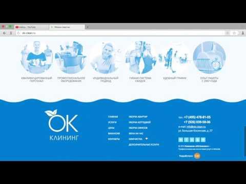 Выбор профессиональная клининговая компания в Перми