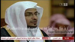 A Message to the Anonymous by Sh. Salih Al-Maghamsi [TDR]