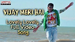 Lovely Lovely   Full Video Song -Vijay Meri Hai Hindi Movie - Aadi, Saanvi