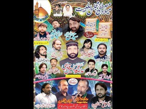 Live Majlis Aza 3 November 2019 Nobhar Shah Nankana shab