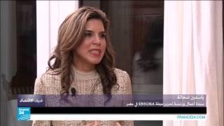 ياسمين شحاتة ـ سيدة أعمال ورئيسة تحرير مجلة  Enigma في مصر