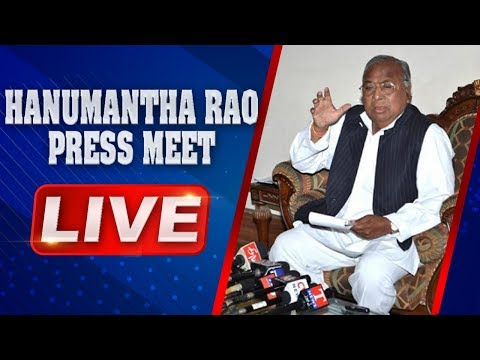V. Hanumantha Rao LIVE | Press Meet from Gandhi Bhavan | ABN LIVE