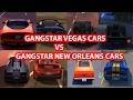 GANGSTAR NEW ORLEANS CARS VS GANGSTAR VEGAS CARS