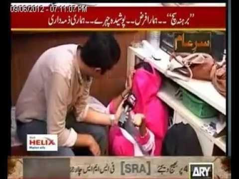 Jism Farooshi In Karachi - کراچی میں جسم فروشی کا دھندھا video