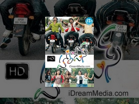 Holidays (2009) || Telugu Full Movie || Shivanag - Bhargavi -...
