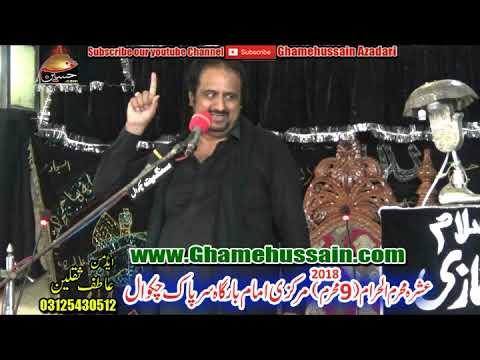 Zakir Saqlain Ghaloo (9 Muharram) 2018 Imambargah Sarpak Chakwal