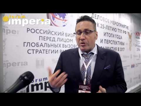 Бизнес-прогноз на 2017 год от Евгения Минченко
