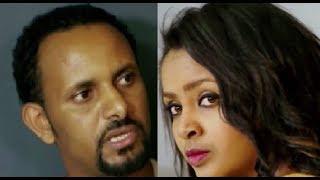 Fiker Ker (Ethiopian film 2017)