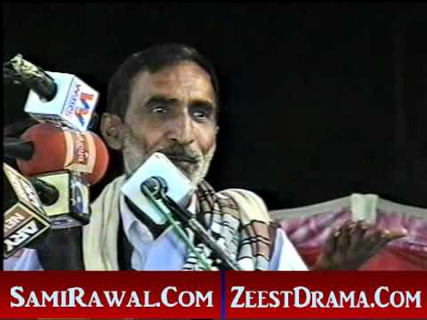 SARAIKI MUSHAIRA TAUNSA POET MUSTAFA KHADIM POST BY SALEEM TAUNSVI O3338586875.mp4