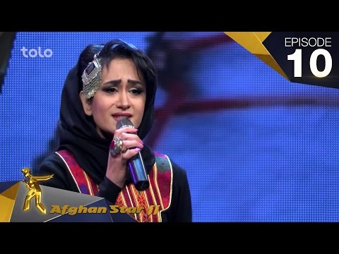 Afghan Star S11 - Episode 10 - Top 12 Elimination / فصل یازد
