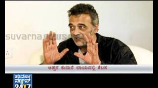 Lucky - Seg 1 - Lucky Ali interview by Shetty - 18 Dec 11 - Suvarna News
