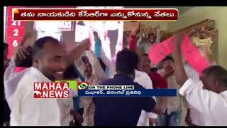 TRS Victory Celebrations At Telangana | Latest Updates