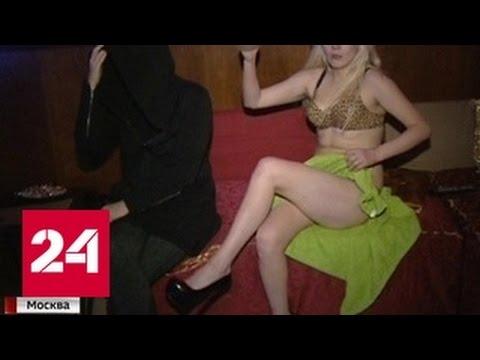 Секс знакомства московский