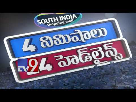 4 Minutes 24 Headlines || Trending News || 29-10-2018 - TV9