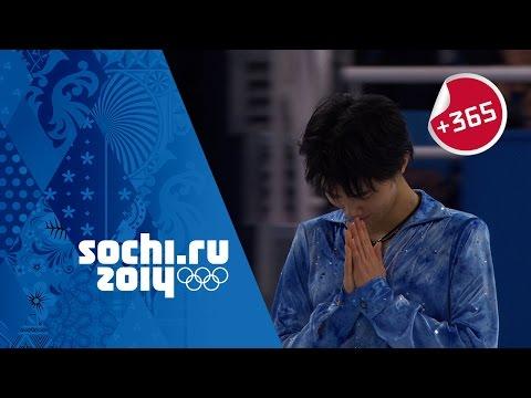 Yuzuru Hanyu Breaks Olympic Record - Full Short Program   #Sochi365