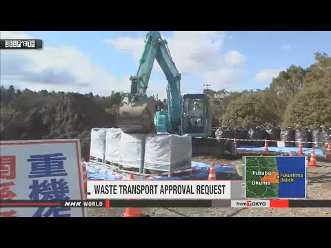 Nuclear Watch: Fukushima Waste transport aproval request March 11th. + Drill 2/8/2015