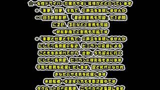 福岡市・福岡西鉄タクシー業務拡大男性、女性乗務員募集