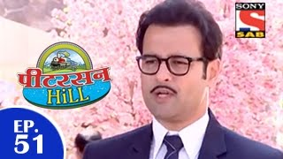 Peterson Hill - पीटरसन हिल - Episode 51 - 6th April 2015