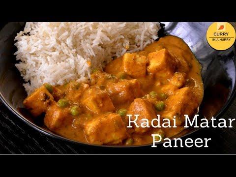 Kadai Matar Paneer | Kadai Paneer | Smoky Dhaba Taste