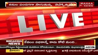 Exclusive Live  | Theppotsavam In Vijayawada | Dussehra 2018