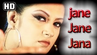 Jane Jane Jana - Pachaas Laakh - Item Number - Superhit Bollywood Song