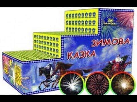 СУ20-63 Зимняя сказка
