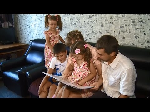 Многодетные семьи: Льготы многодетным семьям