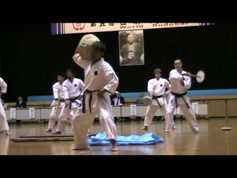 HOJO UNDO Strength Training for Karate - in Okinawa Image 1