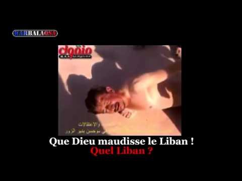Les terroristes de l'ASL torturent un civil syrien
