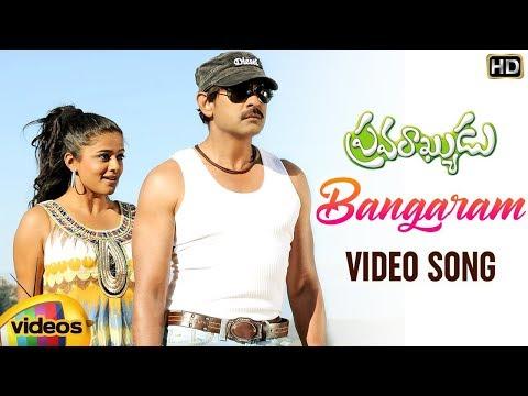 Pravarakyudu Movie Songs - Bangaram Song - Jagapathi Babu Priyamani...