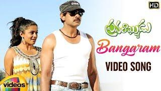 Pravarakyudu Telugu Movie Songs | Bangaram Video Song | Jagapathi Babu |  Priyamani | Mango Videos