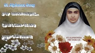 St. Alphonsa Malaylam Christian Devotional Song | Bharatha raaniyaam... Song