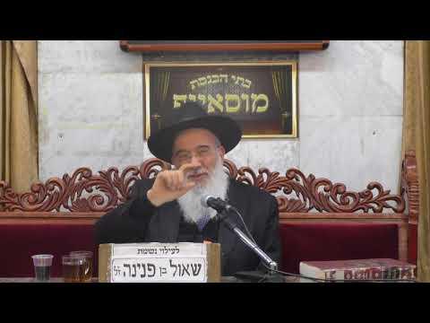 הרב יעקב שכנזי אור התורה + הרב יוסף שטרית התבוננות בעבודת השם
