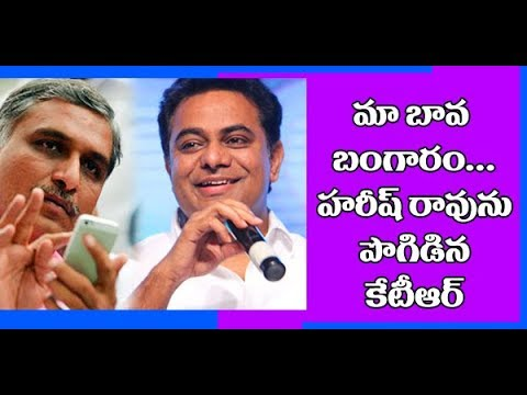KTR happy with TSRTC decision  | Great Telangana TV
