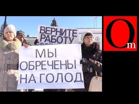 Светлое будущее в России снова откладывается