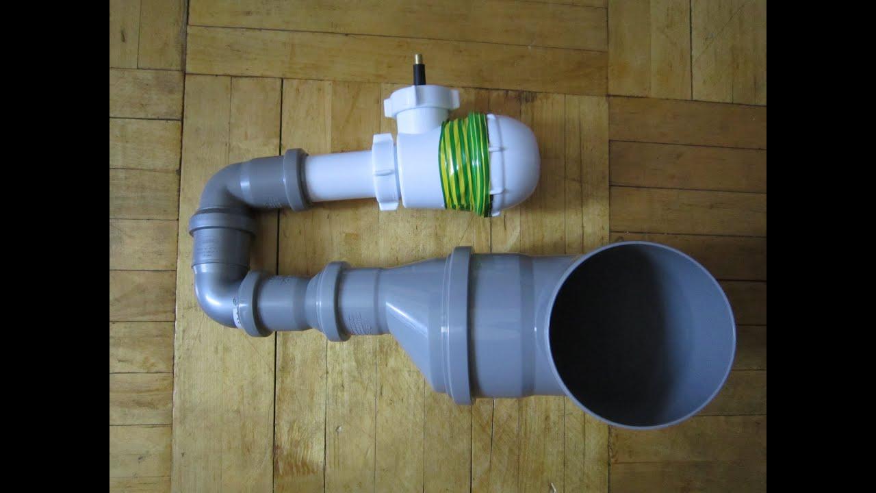 Как сделать сигнал из пластиковой трубы