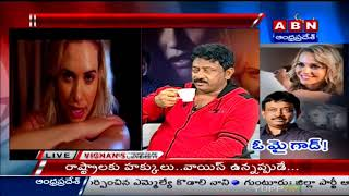 Ram Gopal Varma GST Interview Full Video