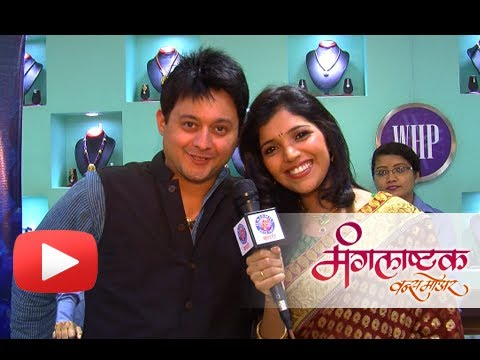 5 Tips For Successful Marriage By Mukta Barve & Swapnil Joshi - Mangalashtak Once More Special! video
