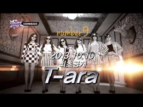 엠카운트다운 353회 예고/ M COUNTDOWN Teaser (2013.10.10.) - T-ara